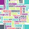 Traduzioni arabo, traduzioni italiano arabo, traduzione italiano arabo, traduzione arabo, traduttore arabo, traduttore italiano arabo